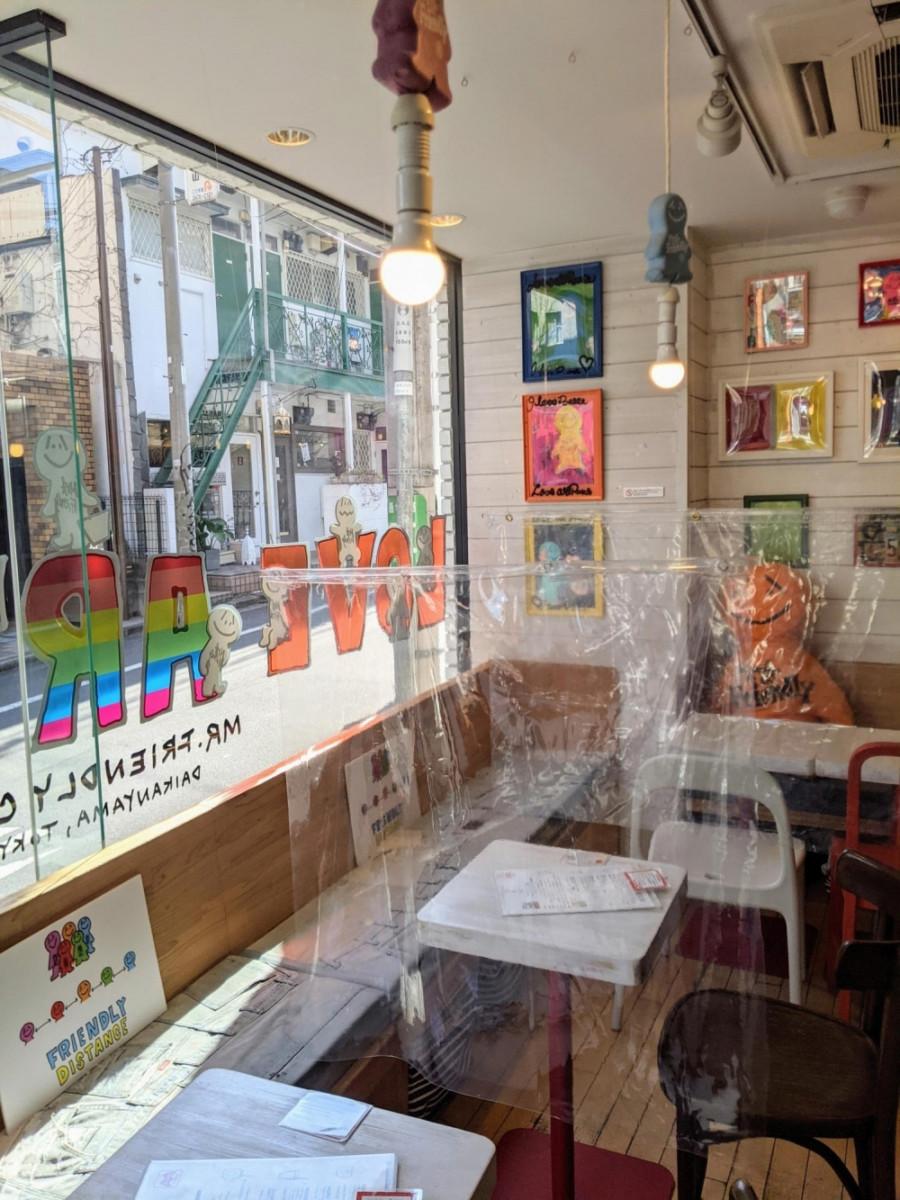 20210121『代官山 FRIENDLY CAFE』フロントリニューアル