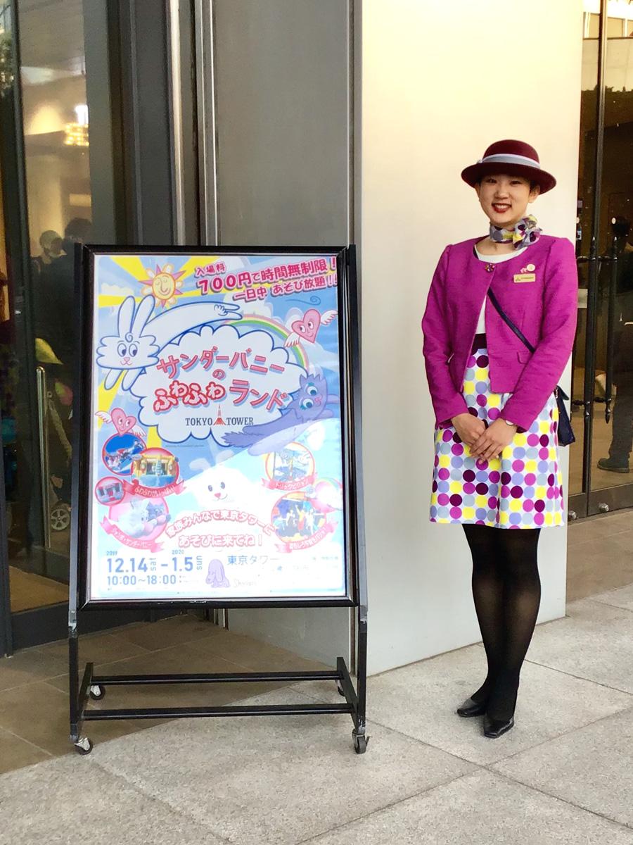 2019年12月東京タワー冬のイベント