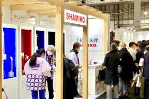 2020年2月ギフトショー SHAMIKO 東京ビッグサイト